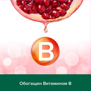 Мыло Palmolive Натурель Витамин B и Гранат 150 г х 6 шт (8718951317413)