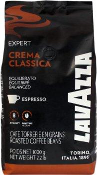 Кофе в зернах Lavazza Expert Crema Classica 1 кг (8000070029651)