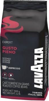 Кава в зернах Lavazza Expert Gusto Pieno 1 кг (8000070043381)