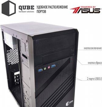 Компьютер Artline Business B29 v26