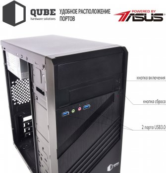 Комп'ютер Artline Business B27 v36