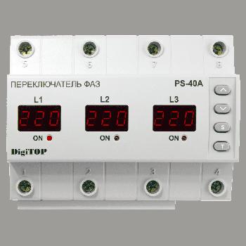 Переключатель фаз DigiTOP PS-40A