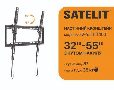 Кронштейн Satelit 32-55TILT400