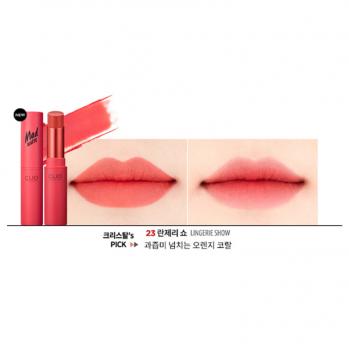 Помада CLIO Mad Matte Lips 023 Lingerie Show