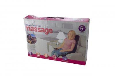 Сиденье массажное с подогревом Elite - Massage (EL-320-18) TRG-46430