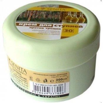 Крем для ступней Senita против трещин 200 мл (4820049337006)