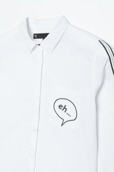 Рубашка Reporter Young 201-0331G-06-200-1-M Белая экри