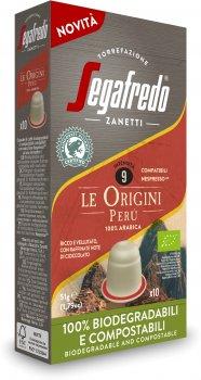 Кава у біорозкладаних капсулах Segafredo Le Origini Perù Nespresso 10 шт. x 5.1 г (8003410243663)
