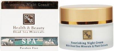 Крем для лица Питательный ночной крем Health And Beauty Firmin г Ni гht Cream 50 мл (7290011843021)