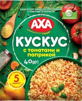 Упаковка каші AXA Кус-кус швидкого приготування з томатами та паприкою 40 г х 20 шт. (4820008129833)