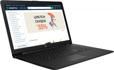 Ноутбук HP Notebook 17-ca1037ur (9PU05EA) Black