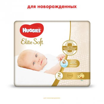 Підгузки Huggies Elite Soft Giga 2 4-6 кг 100 шт. (5029053548517)