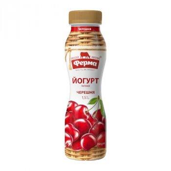 Йогурт черешня 1,5% Ферма ПЕТ 250г