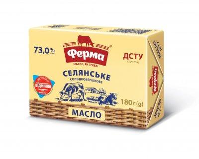Масло солодковершкове Селянське 73% Ферма брикет 180г
