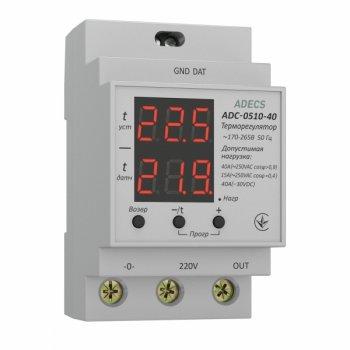 Терморегулятор одноканальний на DIN-рейку Adecs ADC-0510-40 (без датчика)