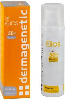 Солнцезащитный крем Dermagenetic Elios SPF 50 с тоном 75 мл (KE-03-37-003) (5200122801126)