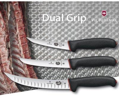 Професійний ніж м'ясника Victorinox Fibrox Butcher 200 мм (5.7223.25D)