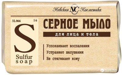 Упаковка мыла Невская Косметика Серного 90 г х 6 шт (ROZ6400050027)