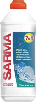 Упаковка геля для мытья посуды Sarma Свежесть 500 мл х 5 шт (ROZ6400050031)