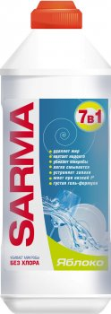 Упаковка геля для мытья посуды Sarma Яблоко антибактериальный 500 мл х 5 шт (ROZ6400050032)