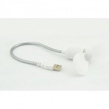 Вентилятор змійка металевий Fan Mini usb White (00732)