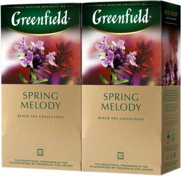 Упаковка чая пакетированного Greenfield Spring Melody 25 пакетиков x 2 шт (4823096807614)