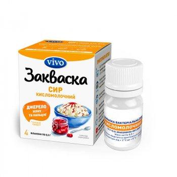 Бактеріальна закваска «Сир кисломолочний VIVO»