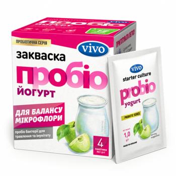 Бактеріальна закваска «Пробіо Йогурт VIVO» в пакетиках