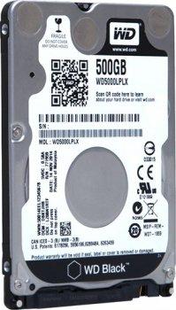 Жорсткий диск Western Digital Black 500GB 7200rpm 32MB WD5000LPLX 2.5 SATA III