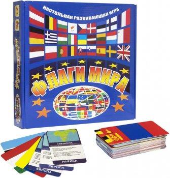 Настільна гра Strateg Прапори світу (російська версія) (4820175991523)