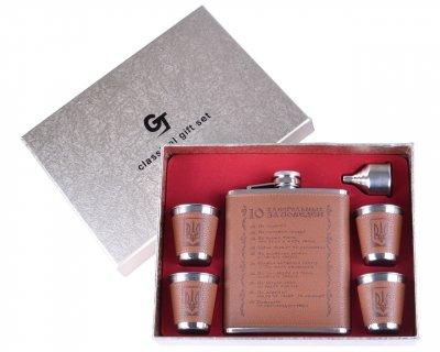 Подарочный набор с флягой 6в1 Алкогольные заповеди Гранд Презент GT-906b