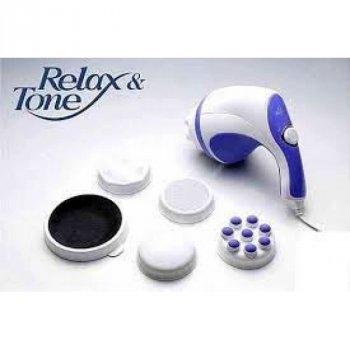 Антицелюлітний вібромасажер RELAX AND SPIN TONE, масажер для тіла