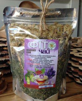 Карпатский фито чай Легит Міцний сон 120 г (КФЧ11)