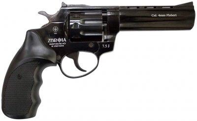 """Револьвер флобера Zbroia PROFI-4.5"""" (чёрный / пластик)"""