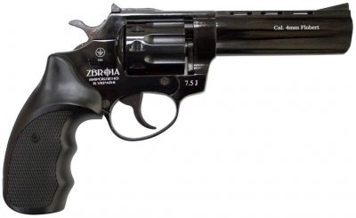 "Револьвер флобера Zbroia PROFI-4.5"" (чорний пластик)"