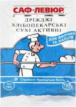 Упаковка сухих дрожжей Саф-Левюр хлебопекарских активных 100 г х 20 шт (3516662130001_3516662140000)