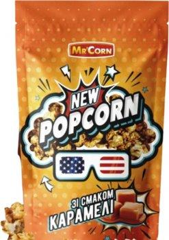 Упаковка попкорну Mr'Corn з карамеллю 70 г х 12 шт. (4820183270665)
