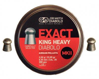 Свинцеві кулі JSB Diablo Exact King Heavy MKII 2.2 м 150 шт (1453.05.57)