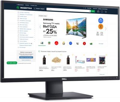 """Монітор 23.8"""" Dell E2420HS Black (210-ATTR)"""