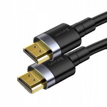HDMI кабель BASEUS 4KHDMI Male To 4KHDMI Male Cafule  2M, HDMI2.0 . Black