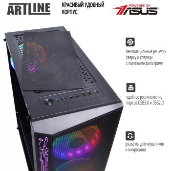 Компьютер Artline Gaming X61 (X61v12)