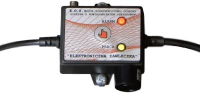 Электронный предохранитель для механизма подачи топлива Kom-ster 12-25кВт