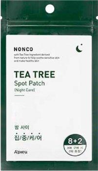 Патчі A'pieu Nonco Teatree Spot Patch Night Care Set з екстрактом чайного дерева нічні 10 шт. (8809581477018)