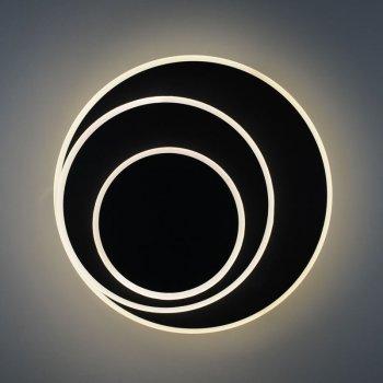 Бра 4light 8663/3Y Black LED 18W