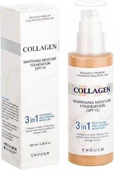Тональный крем Enough Collagen Whitening Moisture Foundation 3 в 1 для сияния кожи с коллагеном #21 100 мл (8809474497079)