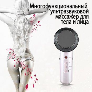 Масажер для обличчя і тіла Doc-team Body 3в1 антицелюлітний, электростимулирующий для підтяжки шкіри