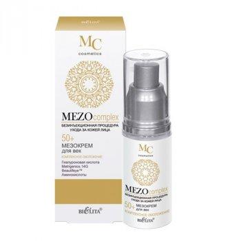 Мезокрем для повік 50+ Комплексне омолодження Белита MEZOcomplex 30 мл (4810151021528)