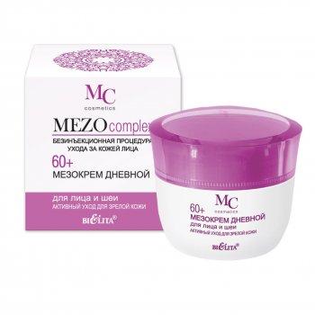 Мезокрем денний для обличчя та шиї 60+ Активний догляд для зрілої шкіри Белита MEZOcomplex 50 мл (4810151023836)