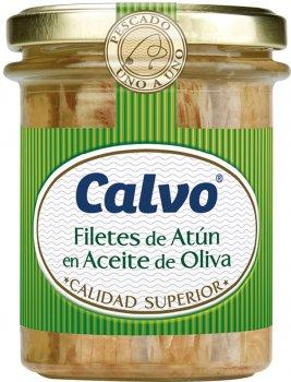 Тунец Calvo в оливковом масле 200 г (8410090093882)