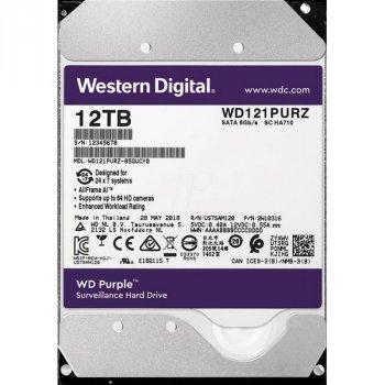 HDD SATA 12.0 TB WD Purple 7200rpm 256MB (WD121PURZ)